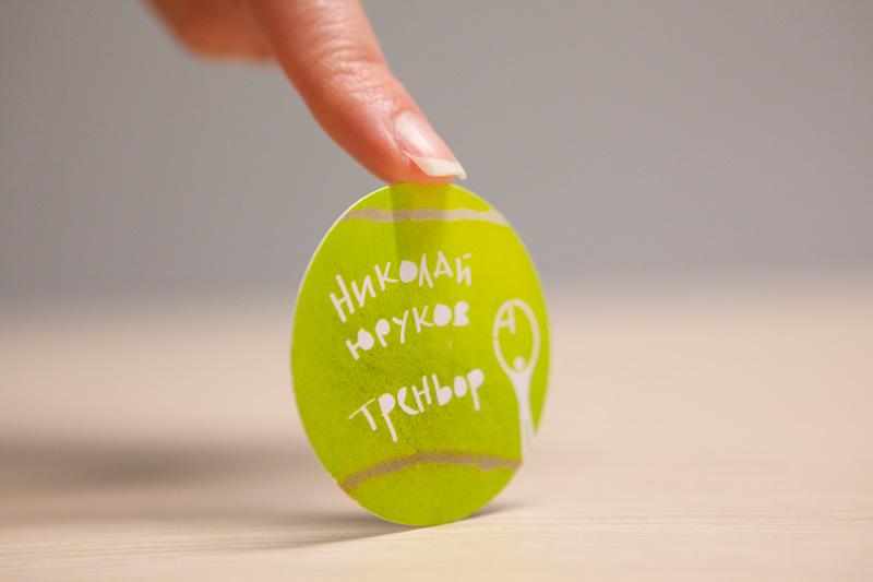 Кръгли визитки във формата на топка за тенис
