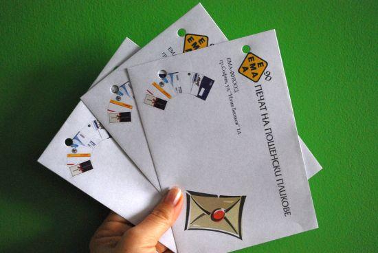 Печат на персонализирани пощенски пликове