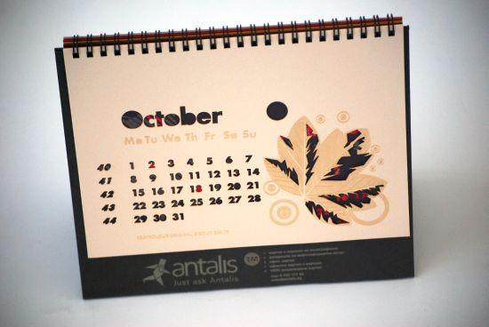 октомври