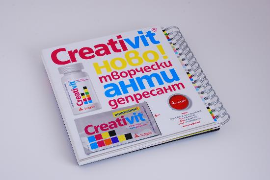 Четвърта корица на Polygraphy Info 2011