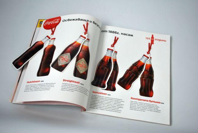 Вложка на CocaCola за списание Grazia