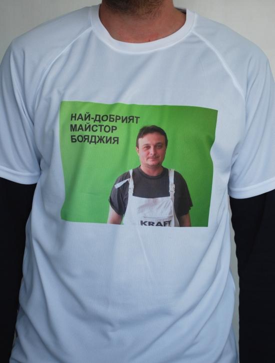 Сублимационен печат  върху тениска от полиестер