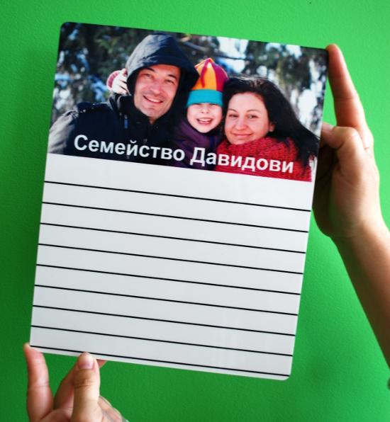 Метална дъска за бележки и магнитчета с вашата снимка