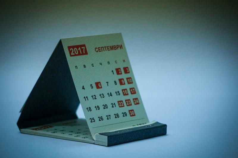 Настолен календар, оформен като кочан с фактури