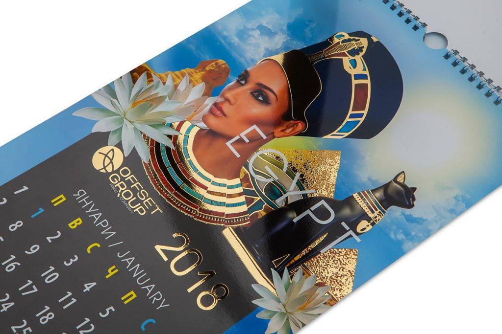 Календар с Liquid gold ефекти печат със злато и сребро