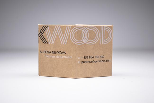 Визитка във вид на крафт опаковка