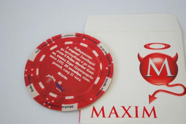 Покана във формата на чип за казино
