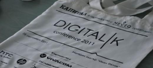 Торбичка от плат за Digitalk 2011