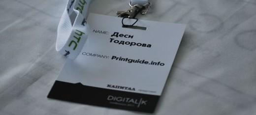 Бадж от конференцията Digitalk 2011