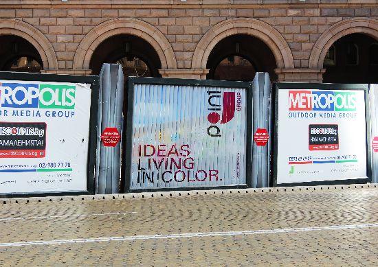 J-Point Group: билборд с иновативна визия