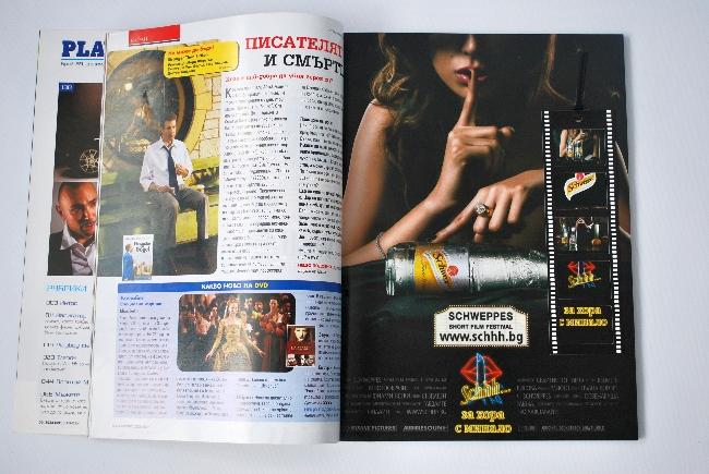Вложка като филмова лента на Shweppes списание Playboy
