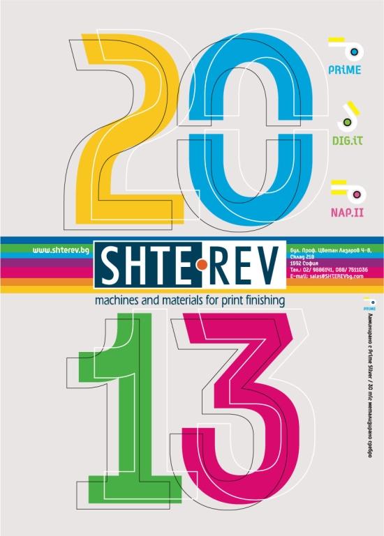 Седемлистов календар на Щерев