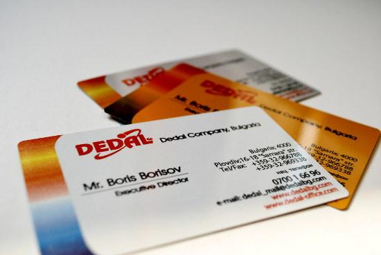 Визитна картичка от алуминий