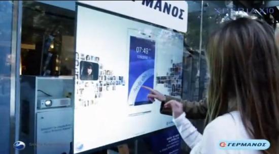 Фолио, което превръща всяка витрина в екран