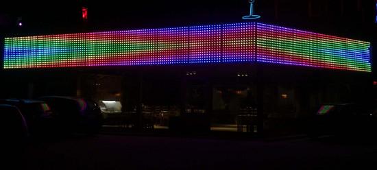 Динамичен LED екран