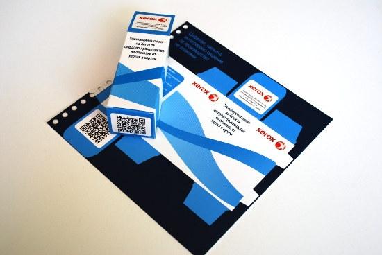 Дигитално отпечатана опаковка като вложка