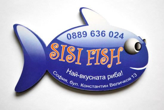 Визитка във формата на рибка
