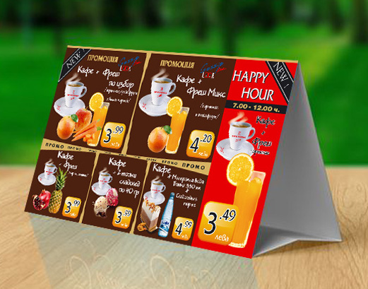 Рекламни пирамидки за маса