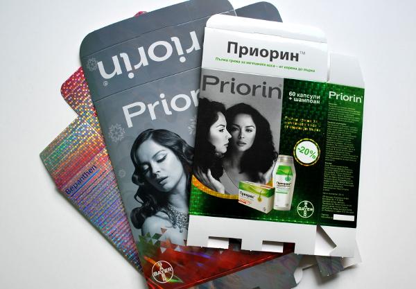 Луксозни холограмни опаковки от Офсет