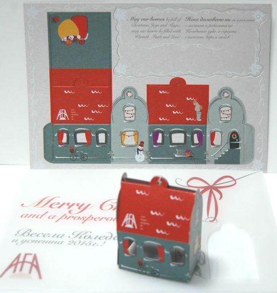 Коледна картичка с щанца от J-Point +