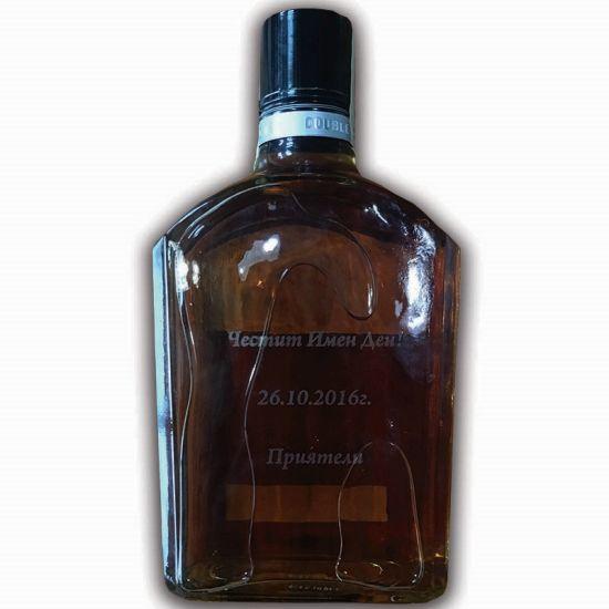 Брандирана бутилка за уиски