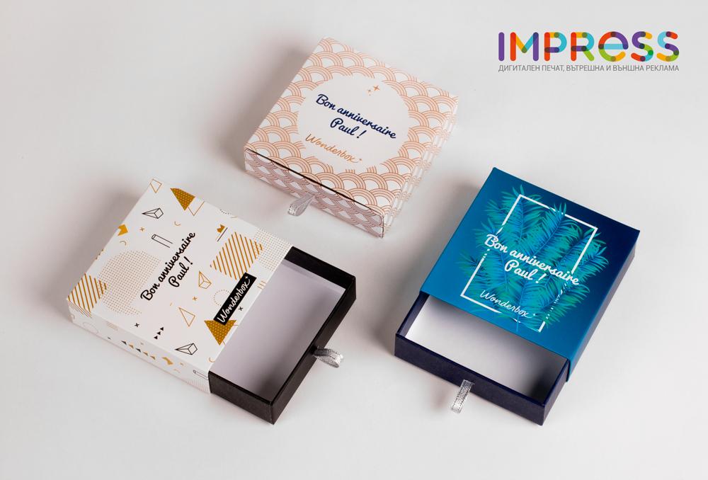 Кутийка чекмедже за луксозни подаръци