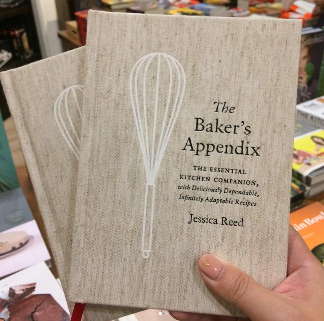 готварска книга с книговезки платна