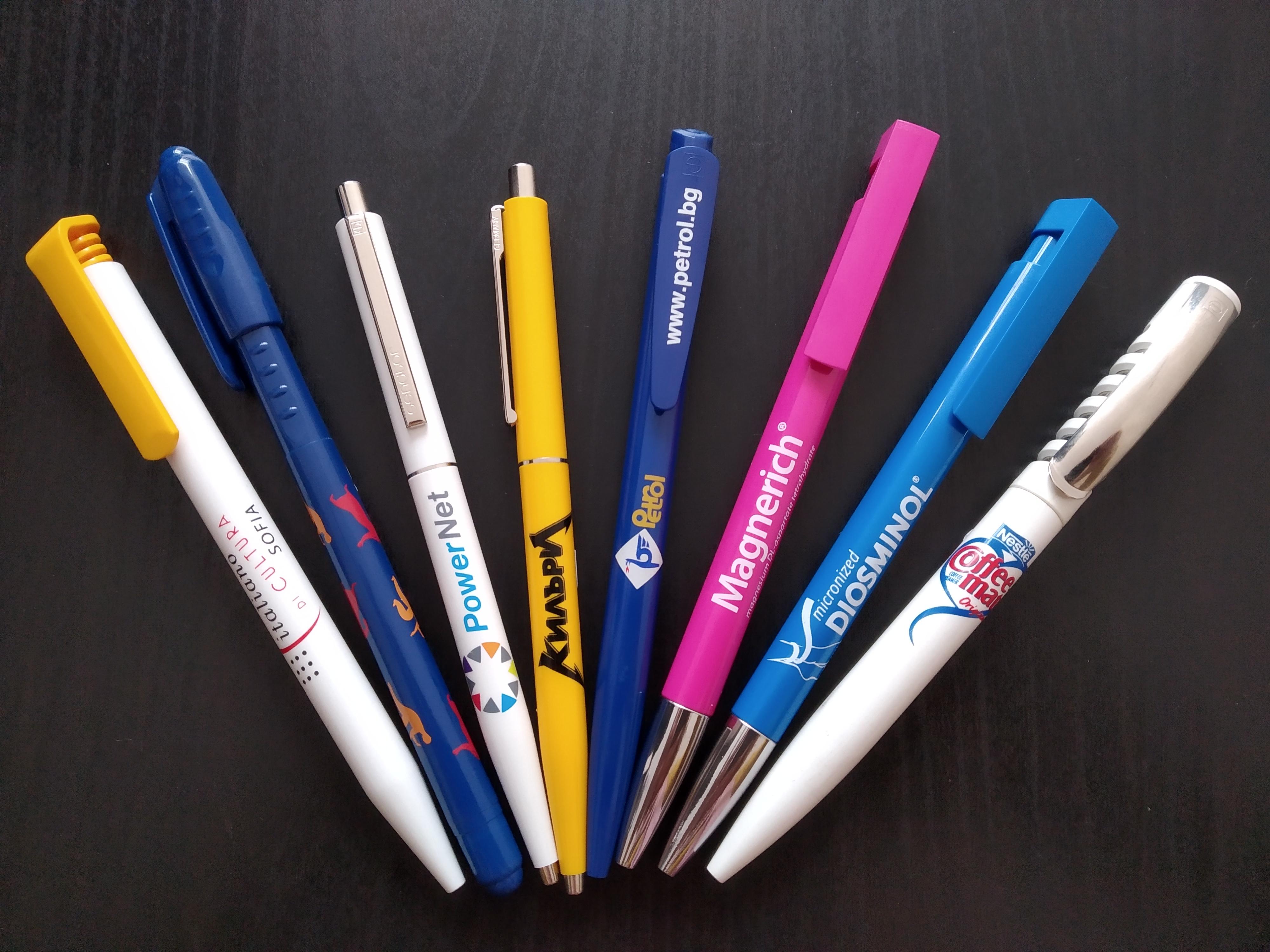 Брандирани химикалки с ротационен печат