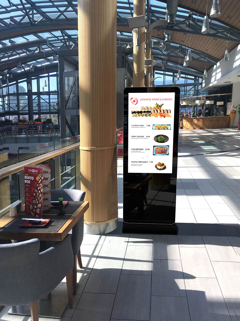 Преносим рекламен дисплей с вертикален екран (LCD борд)