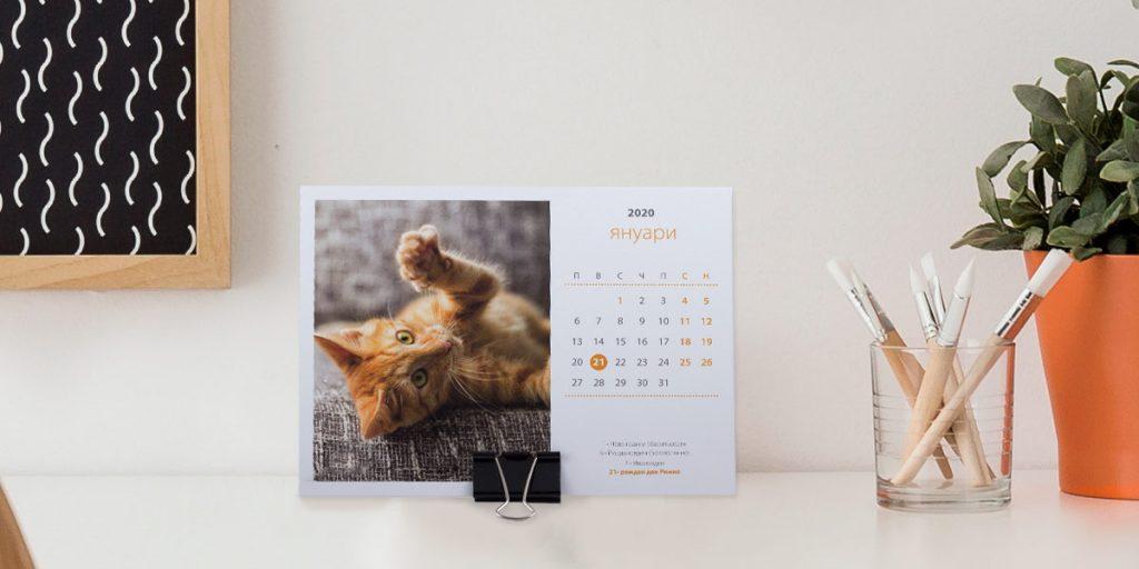 персонализирани календарчета с ваши снимки - без подложка, за бюро