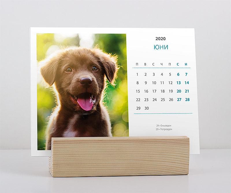 персонализирани календарчета с ваши снимки - на дървена подложка