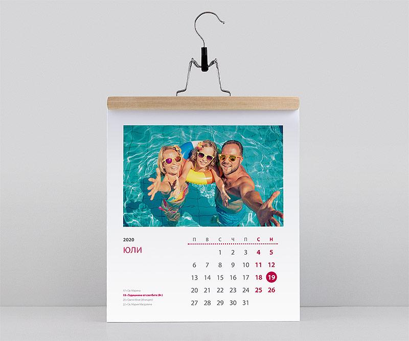 персонализирани календарчета с ваши снимки - с дървена закачалка