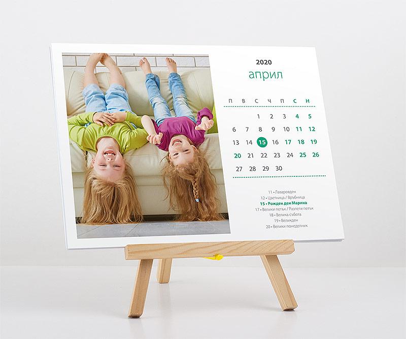 персонализирани календарчета с ваши снимки - на дървена стойка