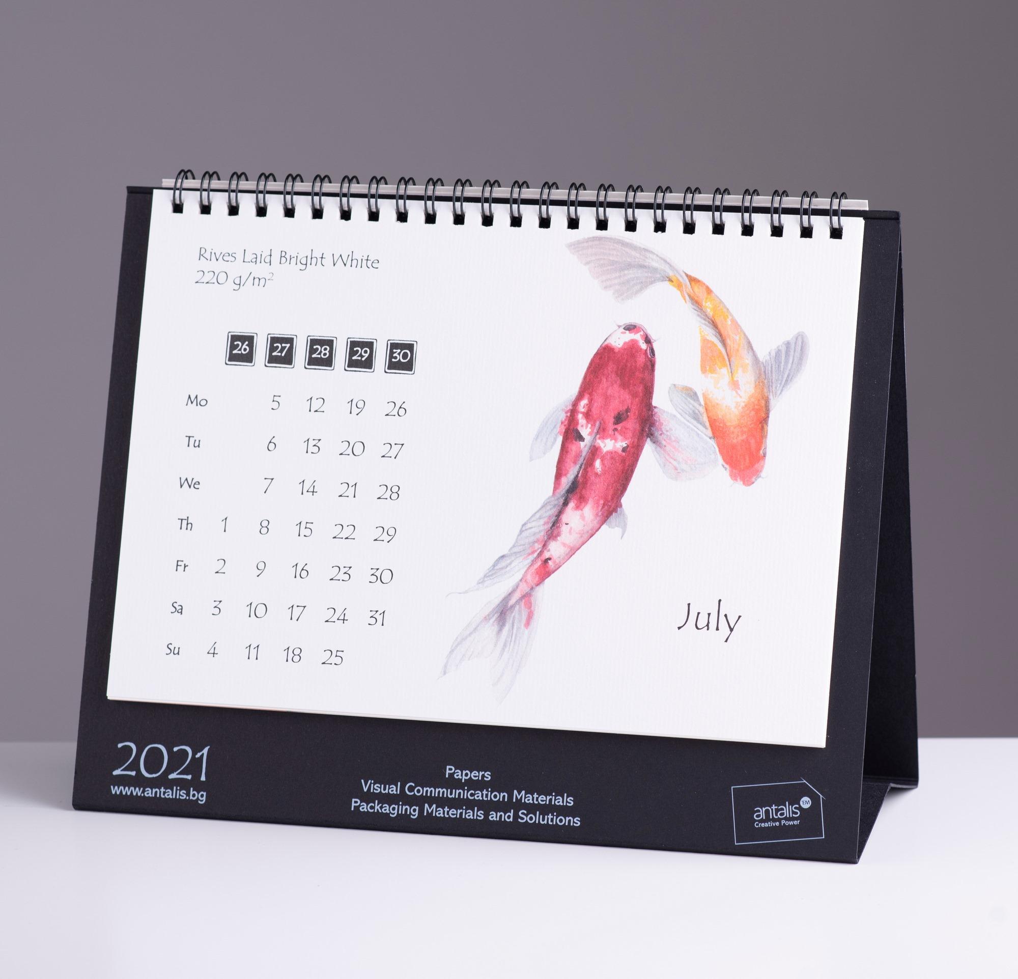 IKIGAI календарът на Анталис